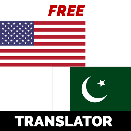 Urdu English Translator Apps On Google Play