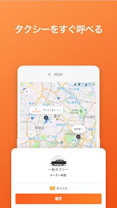 DiDi(ディディ)-タクシーがすぐ呼べる配車アプリのおすすめ画像2