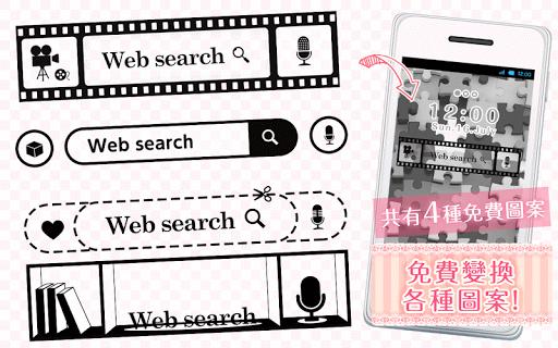 可換裝搜索 BlackWindow