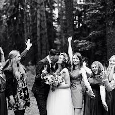 Wedding photographer Elizaveta Nareyko (kanareykaph98). Photo of 19.02.2018