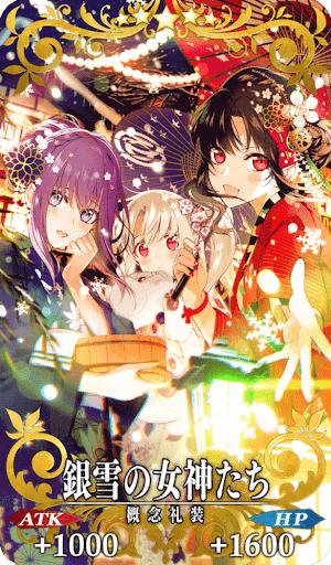 銀雪の女神たち