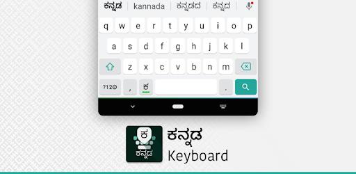Kannada Keyboard - Apps on Google Play