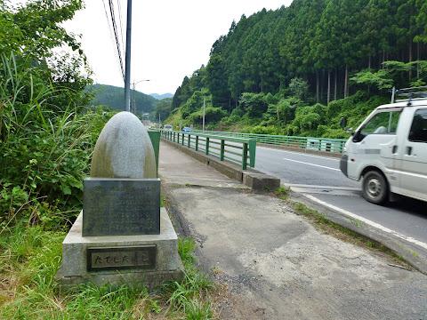 館下橋 繭玉(左側)
