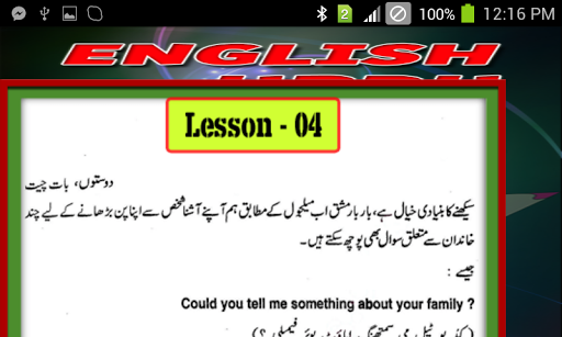 urdu to english translation dictionary free download for mobile