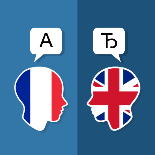 ou utiliser ma carte jeune French English Translator   Apps on Google Play