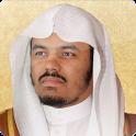القرآن الكريم - ياسر الدوسري icon