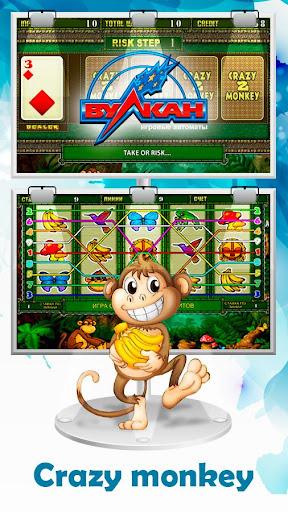免費下載博奕APP|Vulkan Casino - Slots app開箱文|APP開箱王