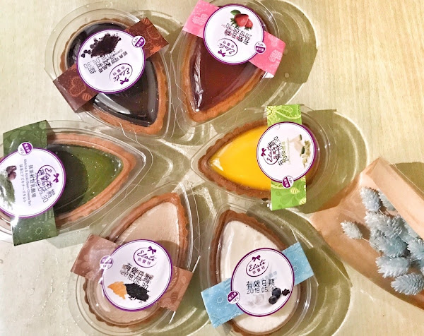 台南美食推薦─依蕾特─法式花瓣乳酪塔─新品呀!!!!!!!