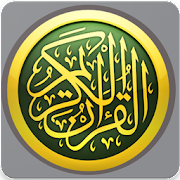 Best of Quran Readers