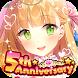 ウチの姫さまがいちばんカワイイ -ひっぱりアクションRPGx美少女ゲームアプリ- - Androidアプリ