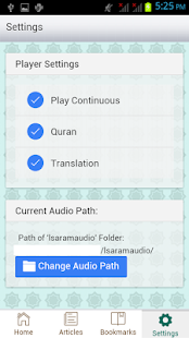 Quran Lalithasaram Audio- screenshot thumbnail