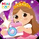 Princess Camera for Princess