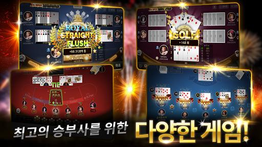 uc5d4ud3ecucee4(NPOKER) : Casino N Hold'em 1.0.13.5 screenshots 7