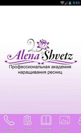 玩免費遊戲APP|下載Alena Shvetz app不用錢|硬是要APP