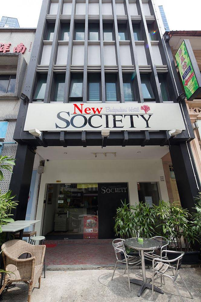 New Society Backpackers' Hostel