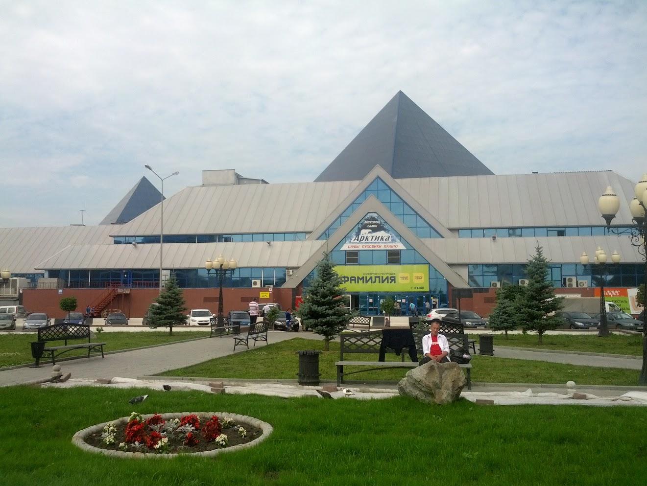 Челябинские синие пирамиды