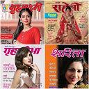 Hindi Magazine icon