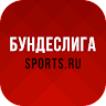 ru.sports.bundesliga