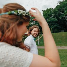Wedding photographer Darya Adamova (dachenka). Photo of 07.08.2017