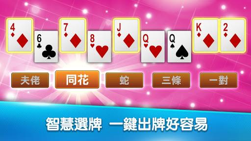 u92e4u5927u5730 u795eu4f86u4e5fu92e4u5927D  {cheat|hack|gameplay|apk mod|resources generator} 3