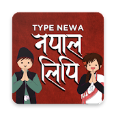 Nepal Lipi - Type Newa with Nepal Bhasa Stickers