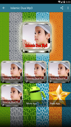 Islamic Dua Mp3  screenshots 1