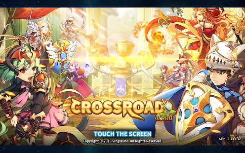 Crossroad of Sid- screenshot thumbnail