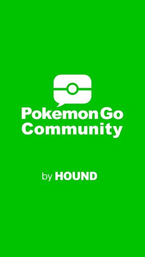 免費下載通訊APP|コミュニティ for ポケモンGO app開箱文|APP開箱王