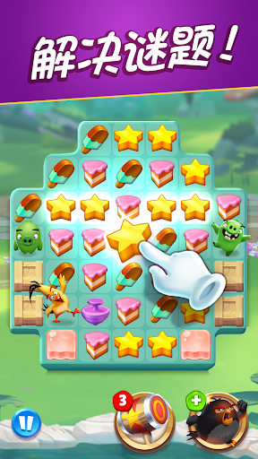 Angry Birds Match 3 screenshot 2
