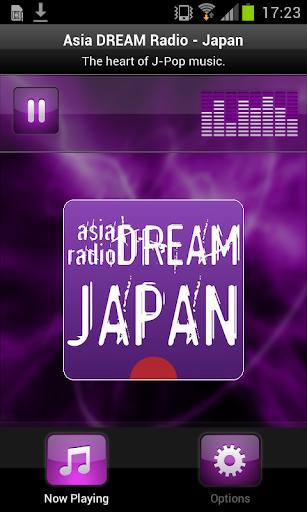 Asia DREAM Radio Japan