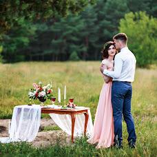 Wedding photographer Vitaliy Chapala (chapapro). Photo of 09.09.2016