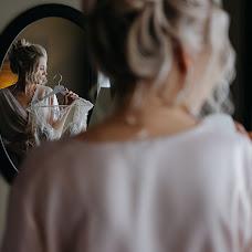 Wedding photographer Aleksandr Kiselev (Kiselev32). Photo of 16.09.2018