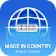 Made In Which Country : Product/App Scanner Download for PC Windows 10/8/7