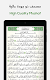 screenshot of ختمة - Khatmah