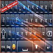 Izee Marathi Keyboard