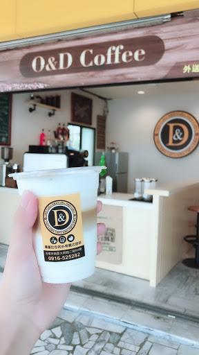 O&D咖啡 大同店