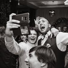 Wedding photographer Sergey Mikhin (MikhinS). Photo of 16.10.2018