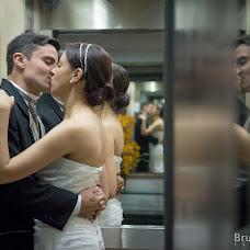 Wedding photographer Bruna Rubini (BrunaRubini). Photo of 17.01.2016