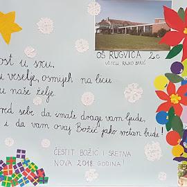Rugvica by Osnovna škola Rugvica - Illustration Holiday ( 16 )