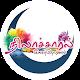 NilacharalFM (நிலாச்சாரல்) Android apk