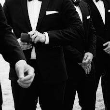 Nhiếp ảnh gia ảnh cưới Trung Dinh (ruxatphotography). Ảnh của 11.06.2018