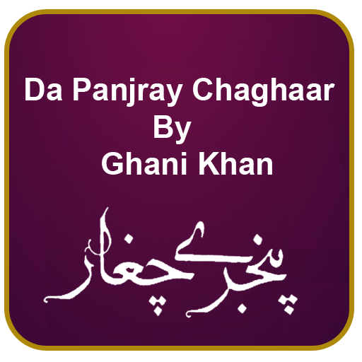 Da Panjray Chaghaar Pashto Poetry Android APK Download Free By AppsTouch