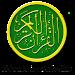 Al Quran Melayu Audio Offline Icon