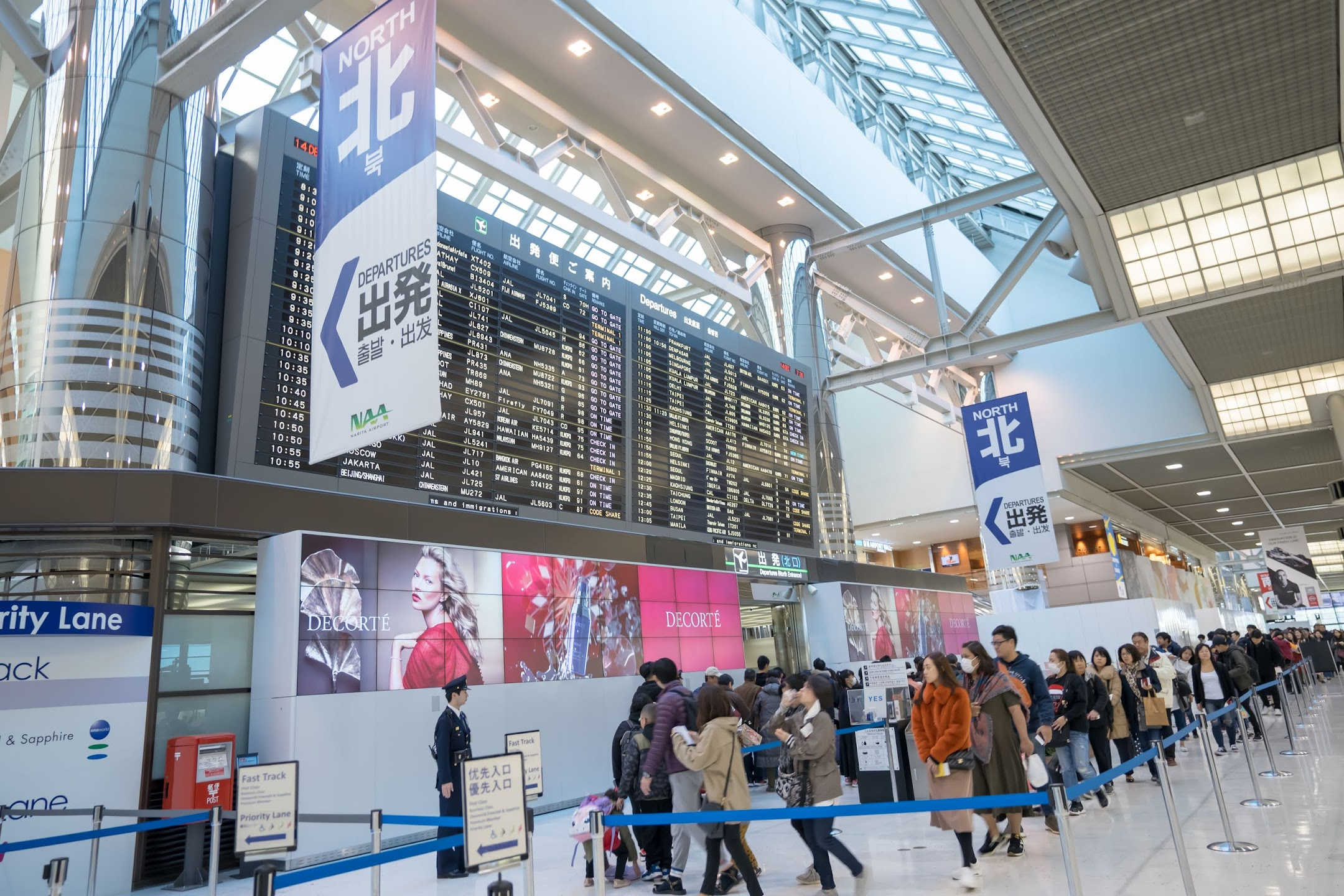 Narita International Airport2
