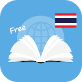 Learn Thai Phrase  for Free