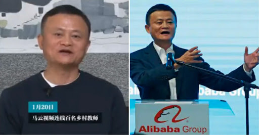 China Slaps Alibaba Group With RM11.7 Billion Fine For Violating Anti-Monopoly Regulations