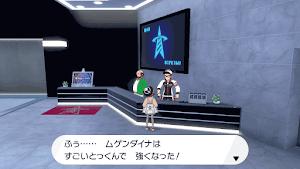 剣 厳選 ポケモン 盾 ムゲンダイナ