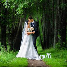 Wedding photographer Nikita Biserov (Dealer). Photo of 28.01.2016