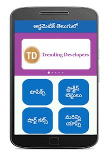 Arithmetic Telugu - náhled