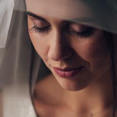 Wedding photographer Tatyana Novak (tetiananovak). Photo of 03.08.2018
